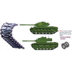 BRONCO T-84E1 Workable...
