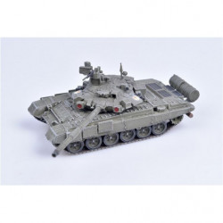 MODELCOLLECT Russian Army...