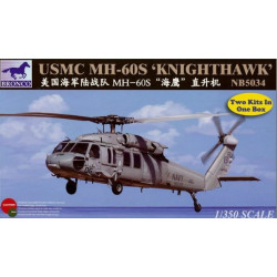 BRONCO MH-60S Knighthawk 2db