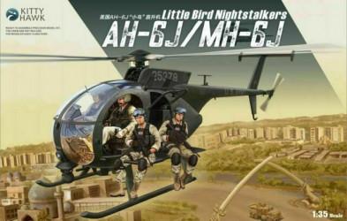 KITTY HAWK AH-6M/MH-6M...