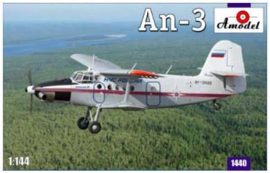 AMODEL Antonov An-3 Soviet...