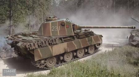 AMUSING HOBBY Panther II...