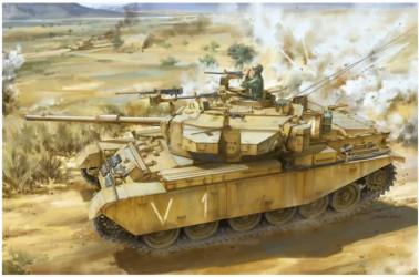 AMUSING HOBBY IDF SHOT KAL...