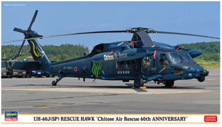 HASEGAWA UH-60J(SP) Rescue...