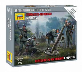 ZVEZDA German 120mm Mortar...