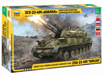 "ZVEZDA ZSU-23-4 ""Shilka """