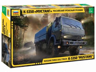 """ZVEZDA KamAZ-535 """"MUSTANG"""""""