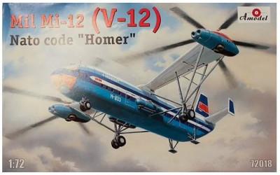 AMODEL Mil Mi-12 (V-12)...