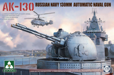 TAKOM Russian AK-130...