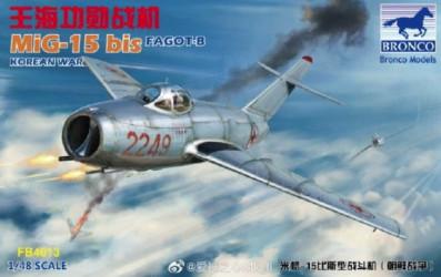 BRONCO MiG-15 bis Fagot-B