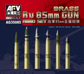 AFV CLUB Russian 85mm Ammo Set