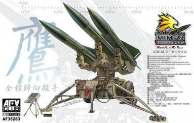 AFV CLUB U.S. MIM-23 Hawk