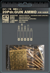 AFV CLUB 20Pdr. Gun Ammo