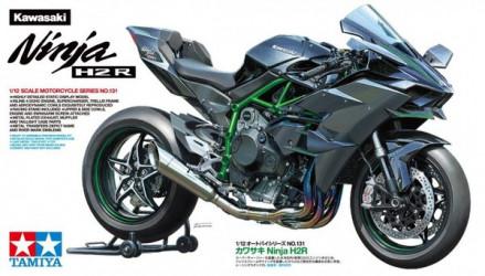TAMIYA Kawasaki Ninja H2R