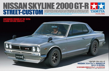 TAMIYA Nissan Skyline...