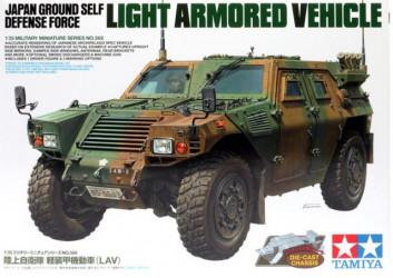 TAMIYA JGSDF Light Armored...