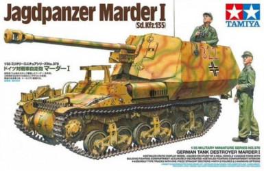 TAMIYA German Tank...