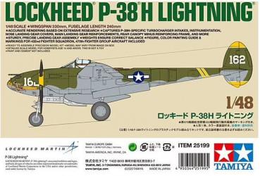TAMIYA Lockheed P-38H...