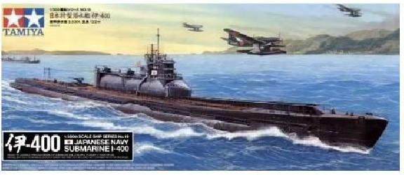 TAMIYA Japanese Navy...