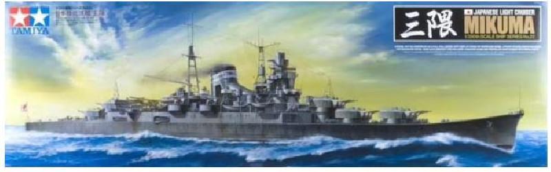 TAMIYA Light Cruiser Mikuma