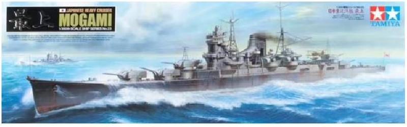 TAMIYA Heavy Cruiser Mogami