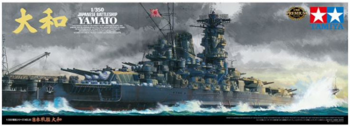 TAMIYA IJN Yamato