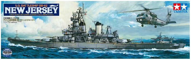TAMIYA USS New Jersey BB-62