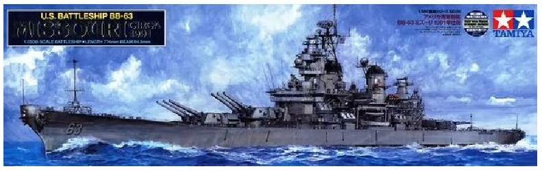 TAMIYA USS BB-63 Missouri 1991