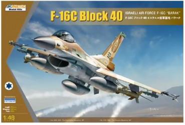 """KINETIC F-16C Block 40 """"Barak"""""""