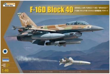 KINETIC F-16D Block 40...